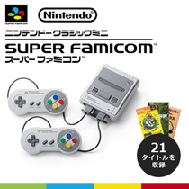 ★8880円←SUPERSALE 2000円クーポン適用価格(11/23~11/26)★ニンテンドークラシックミニ スーパーファミコン