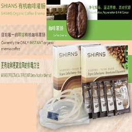 SHIANS Organic Coffee Enema (1 Detox Bag and 15 sachets/box - 15days supply) - The Only Instant Coffee Enema in Market!!