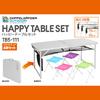 【送料無料】キャンプ用テーブルがこの価格でご提供オシャレで多機能なキャンプ用テーブルがこの価格で楽天市場にて販売しますTB5-111