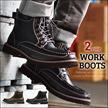【送料無料】 メンズブーツ ワークブーツ マウンテンブーツ モカシンシューズ 軽量 メンズ ブーツ アウトドア 靴 メンズシューズ クッション性 ロングブーツ カップインソール mc9616