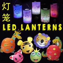【Qoo10 Exclusive!】☾ Paper Lanterns ☾ Mid Autumn / Moon Cake Festival Lantern /DIY/Colorful LED Light