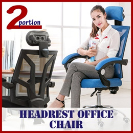 HEADREST OFFICE CHAIR / 3 COLOURS / SELF ASSEMBLY / WITH WHEELS / RECLINING SEAT / HOME OFFICE