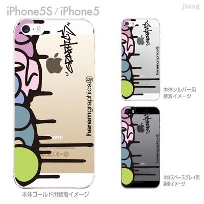 【iPhone5S】【iPhone5】【HAREM graphics】【iPhone5sケース】【カバー】【スマホケース】【クリアケース】 hgx-ip5s-042の画像