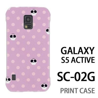 GALAXY S5 Active SC-02G 用『1003 キュートドクロドット 紫』特殊印刷ケース【 galaxy s5 active SC-02G sc02g SC02G galaxys5 ギャラクシー ギャラクシーs5 アクティブ docomo ケース プリント カバー スマホケース スマホカバー】の画像