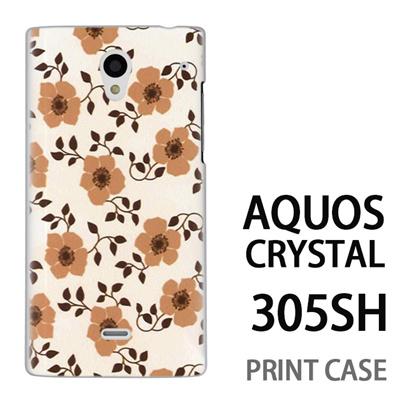AQUOS CRYSTAL 305SH 用『0913 花ベージュ』特殊印刷ケース【 aquos crystal 305sh アクオス クリスタル アクオスクリスタル softbank ケース プリント カバー スマホケース スマホカバー 】の画像
