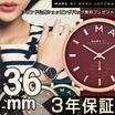【送料無料】【マークジェイコブス】ブランドケースプレゼント/MARC JACOBS 腕時計/36mm/28mm/35mm/男女共用/3年保証/MBM1266/MBM1267/