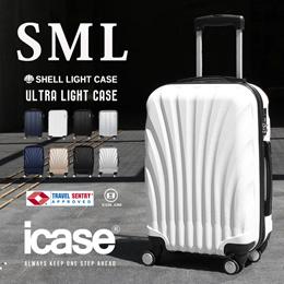 【送料無料・国内発送】再入荷★NEWモデル★icase nwsc16004モデル TSA搭載 ULTRA LIGHT CASE EB+SHELL LIGHT CASE EB スーツケース Sサイズ Mサイズ Lサイズ 保証サービス付き/軽量/キャリーケース/エンボス/機内持ち込み