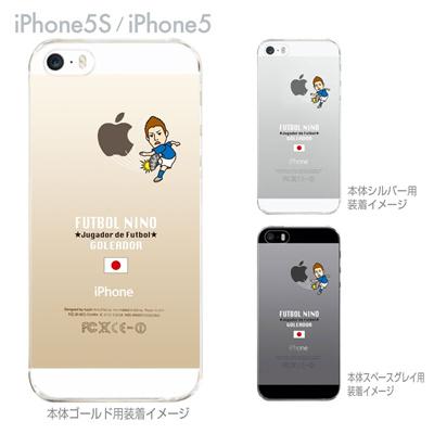 【ジャパン】【FUTBOL NINO】【iPhone5S】【iPhone5】【サッカー】【iPhone5ケース】【カバー】【スマホケース】【クリアケース】 10-ip5s-fca-jp05の画像