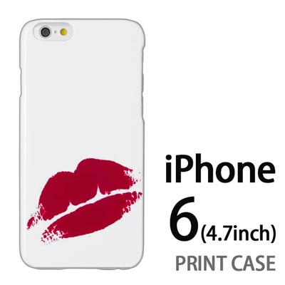 iPhone6 (4.7インチ) 用『0709 ワンポイント赤キスマーク』特殊印刷ケース【 iphone6 iphone アイフォン アイフォン6 au docomo softbank Apple ケース プリント カバー スマホケース スマホカバー 】の画像