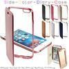 [クリアケース]×[手帳型]デザインiPhoneケース /  iPhone7 ケース iPhone7 plus ケース iphone6/6S ケース plus ケース  iphone5/5S/SE