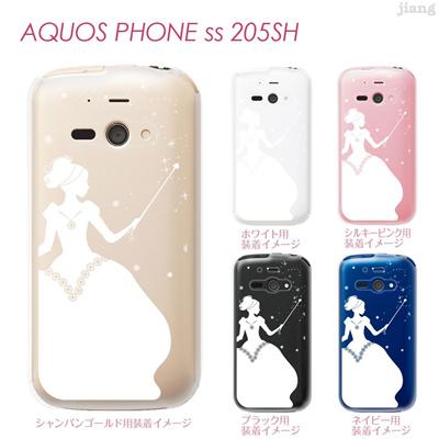【AQUOS PHONE ss 205SH】【205sh】【Soft Bank】【カバー】【ケース】【スマホケース】【クリアケース】【クリアーアーツ】【ホワイトプリンセス】 22-205sh-ca0103の画像