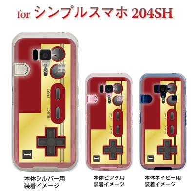 【シンプルスマホ 204SH】【シンプルスマホ】【204SH】【Soft Bank】【カバー】【スマホケース】【クリアケース】【クリアーアーツ】【懐かしのコントローラ】 08-204sh-ca0076の画像