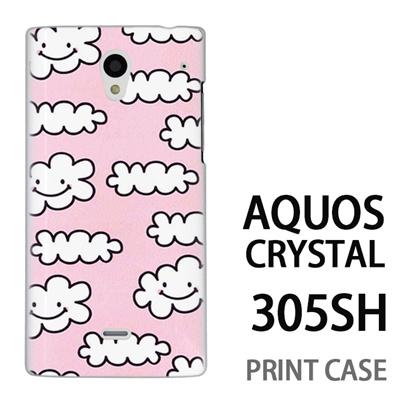 AQUOS CRYSTAL 305SH 用『1000 雲ちゃん ピンク』特殊印刷ケース【 aquos crystal 305sh アクオス クリスタル アクオスクリスタル softbank ケース プリント カバー スマホケース スマホカバー 】の画像