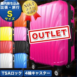 【アウトレット】スーツケース キャリーケース 機内持ち込み可 小型1~3日用 Sサイズ37ℓサイズ+容量UPのファスナー付【・レビュー記載で送料無料・半年保障付】超軽量 TSAロック搭載 大容量 ファスナー  激安  4輪 修学旅行 キャリーバッグ かわいい【最安値に挑戦】ナイト