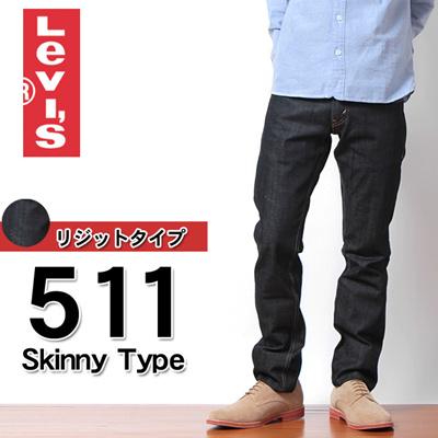 リーバイス LEVIS 511 スキニー フィット ジーンズ 04511 0241 メンズ(男性用)の画像