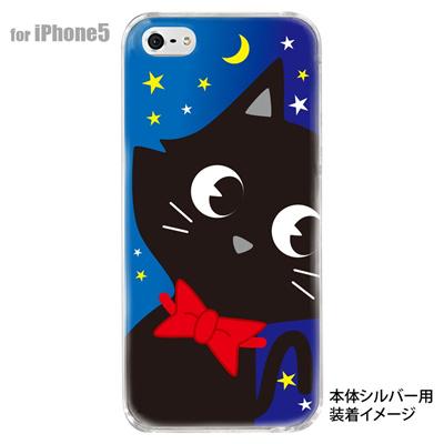 【iPhone5S】【iPhone5】【Clear Arts】【iPhone5ケース】【カバー】【スマホケース】【クリアケース】【アニマル】【ネコ】 10-ip5-animal-04の画像
