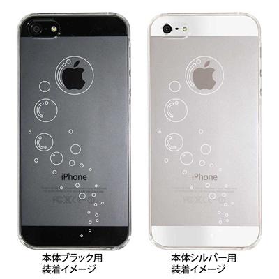 【iPhone5S】【iPhone5】【iPhone5】【ケース】【カバー】【スマホケース】【クリアケース】【泡の中にアップルマーク】 ip5-10-ca0015の画像