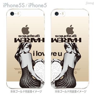 【iPhone5S】【iPhone5】【HAREM graphics】【iPhone5sケース】【カバー】【スマホケース】【クリアケース】【カップルケース】 hgx-ip5s-045の画像