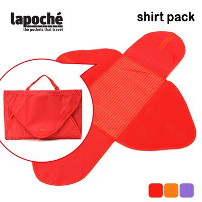 ラポッシュ Lapoche シャツパック/トラベル用衣類ケース shirt packの画像