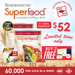 Kinohimitsu Superfood+ (2 x 500g tin + FREE BIRD NEST!) 22 Multigrains Cereal Drink OVER 60000 SOLD!
