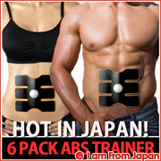 1DAY LIMITED SALE 28.8★RESTOCK★I am From Japan★ Six-Pack AB Trainer/Fast delivery / Six Pack EMS Training Pad / Body Maker / Diet Slimming /Direct from Japan