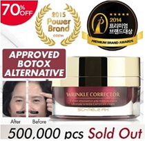 ❤SEE RESULTS❤BOTOX ALTERNATIVE❤MAGIC SOLUTION FOR WRINKLES❤SECRET AGE SCHMELZ RX ULTIMATE WRINKLE CORRECTOR/PERFECT FINISH CREAM❤WHITENING❤MOISTURIZING❤MINIMIZE PORES❤PERFECT COVER❤