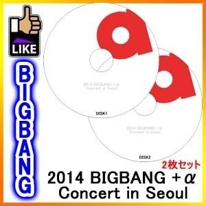 【韓流DVD】 BIGBANG 2014 +a CONCERT IN SEOUL / ビッグバン +α コンサートインソウルTOP G-DRAGON SOL V.I D-LITE ◆K-POP DVD◆の画像