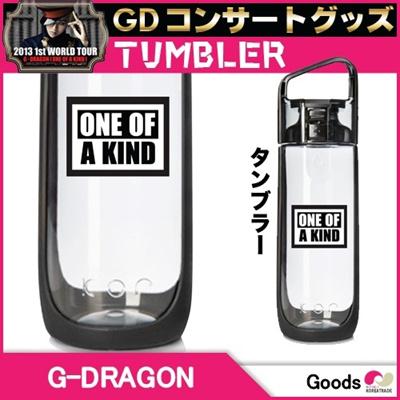 K-POP セールイベント G-DRAGON (ジードラゴン) - タンブラー 【2013 コンサート グッズ】【公式】の画像