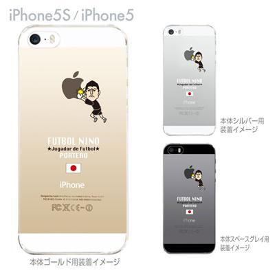 【ジャパン】【FUTBOL NINO】【iPhone5S】【iPhone5】【サッカー】【iPhone5ケース】【カバー】【スマホケース】【クリアケース】 10-ip5s-fca-jp09の画像