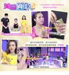 As Seen on Tv ♥ [美丽俏佳人] /Pretty Woman) ♥ Mei Li Qiao Jia Ren ♥ 3D Silk Facial Mask ♥  Snail Essence