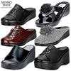 [快適なスリッパ]どこでも多様に活用が可能な快適なスリッパサンダルオフィス、学校美容院ハイヒールミドルヒール低いヒール ナースサンダル オフィスサンダル スリッポン 靴 エナメルサンダル つっかけ オフィスシューズ オフィスファッション カジュアルサンダル 室内履き フラワーサンダル ルームサンダル 厚底サンダル/プラットフォームシューズ 太ヒールサンダル ベランダサンダル
