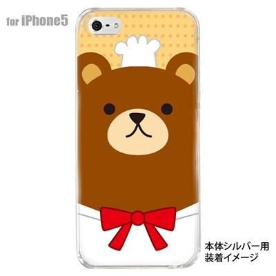 【iPhone5S】【iPhone5】【Clear Arts】【iPhone5ケース】【カバー】【スマホケース】【クリアケース】【アニマル】【クマ】 10-ip5-animal-06の画像