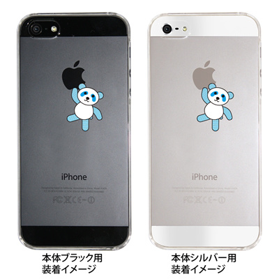 【iPhone5S】【iPhone5】【Clear Arts】【iPhone5ケース】【カバー】【スマホケース】【クリアケース】【パンダ】 22-ip5-ca0023の画像