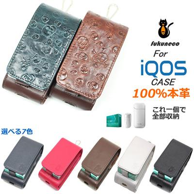 【高品質】アイコスケースiQOS新型iqos2.4plusにもp対応大人革本革レザーケースハンドメイド