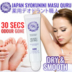 [Proven Highly Effective] JAPAN SYOKUNIN Remove odor in just 30 Seconds ! Popular in JAPAN.