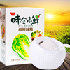 Wei Chuan Gao Xian MSG Pure Natural seasoning extract from fruits and vegetables/Seasoning powder/ T