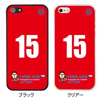 【チェコ】【iPhone5S】【iPhone5】【サッカー】【iPhone5ケース】【カバー】【スマホケース】 ip5-10-f-ck03の画像