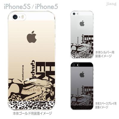【iPhone5S】【iPhone5】【HAREM graphics】【iPhone5sケース】【カバー】【スマホケース】【クリアケース】 hgx-ip5s-048の画像
