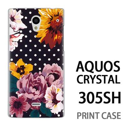 AQUOS CRYSTAL 305SH 用『1000 花×ドット 灰』特殊印刷ケース【 aquos crystal 305sh アクオス クリスタル アクオスクリスタル softbank ケース プリント カバー スマホケース スマホカバー 】の画像