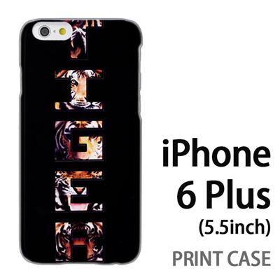 iPhone6 Plus (5.5インチ) 用『No5 TIGER』特殊印刷ケース【 iphone6 plus iphone アイフォン アイフォン6 プラス au docomo softbank Apple ケース プリント カバー スマホケース スマホカバー 】の画像
