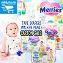 【Merries】●CARTON SALE● Merries Tape Diapers/Walker Pants ● Unisex ●  NB/M/L/XL ●