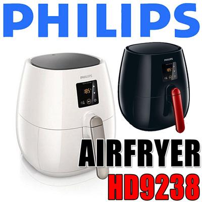 philips viva digital airfryer manual