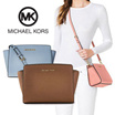 [100% AUTHENTIC] ♥MICHAEL KORS♥ SELMA MEDIUM MESSENGER BAG / SAFFIANO LEATHER / saffiano bag / satchel bag / crossbody / FLAT PRICE / FREE SHIPPING !!!