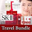 FREE-SHIPPING 【SK-II】SALES NOW! SK-II Facial Treatment Essence 40ml / repair-c  / facial mask