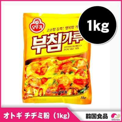 【韓国食品】 オトギチヂミの粉(1kg)の画像