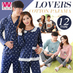 Hot sales!!! Lanny Qi cotton pajama/ Pants/ Lovers/ Couples/ Household/ Korean style/ Cartoon/ Cozy/ Comfortable/ Soft/ Spring/ Autumn/ Casual/ Durable       【M18】