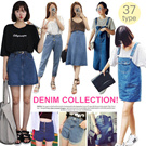 [Buy 2 Free Shipping]Sales Promotion ! ※DENIM COLLECTION※Women Fashion Overalls /Suspender Skirt /Long Denim Dress / Suspender Shorts / Denim Shorts/ Ripped Jeans / Ladies Jeans Denim Dress