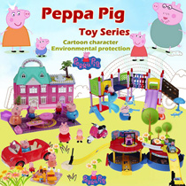 ★Fairy Tale World★Discovery potential★Educational toys★Best gift for Kid★Birthday Gift★Peppa Pig Toy★Peppa Pig Villa Playset/Peppa Pig Car/Peppa Pig The Holiday Serious/Ideal Gift for kids Birthday