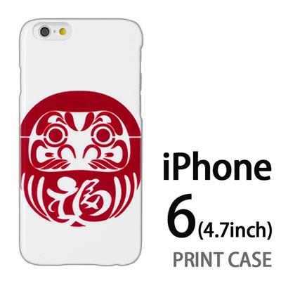 iPhone6 (4.7インチ) 用『0713 赤いダルマさん』特殊印刷ケース【 iphone6 iphone アイフォン アイフォン6 au docomo softbank Apple ケース プリント カバー スマホケース スマホカバー 】の画像