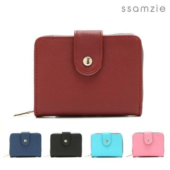 サムジ贈り物記念日女性の財布反財布テスル財布カード財布小さい財布、SS6517 / 小銭入れ